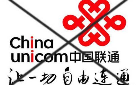 中国联通业务垄断并服务差,用户如何维权?