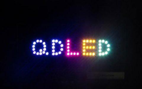 科普一下量子点电视(QLED)的优缺点