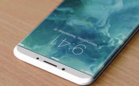 iPhone8最终会是OLED曲面屏