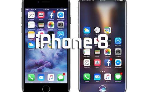 iPhone8外观遭富士康内部曝光