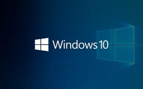 Win10 HomeHub 让PC和智能家居互联
