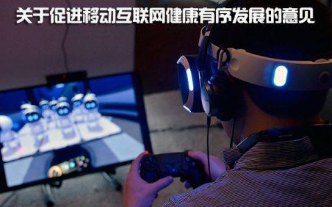 国家要求加紧VR/AR/AI等技术布局