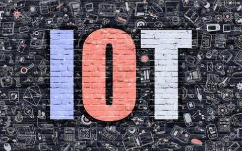 IOT和IOE的区别和发展