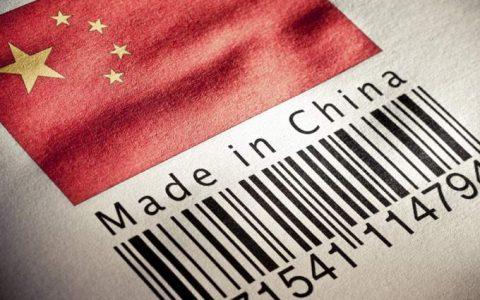 中外智能家居差距 中国缺乏改变世界的情怀