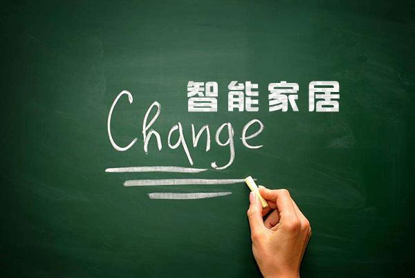 中国移动建设智能家居服务战略