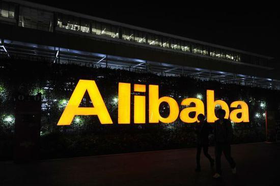 阿里巴巴瞄准中国市场 推出智能音箱