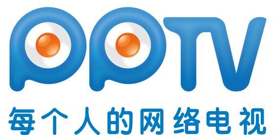 PPTV 收购乐视 用户受益最大