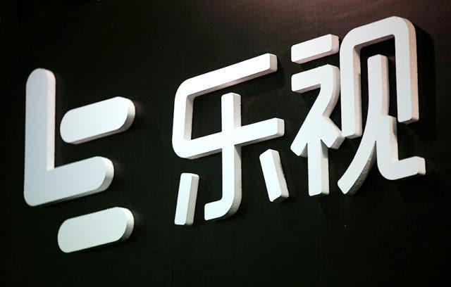 融创有意要将乐视改名、换 Logo