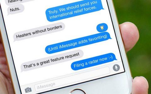 IOS11直接可以用iMessage发支付宝红包