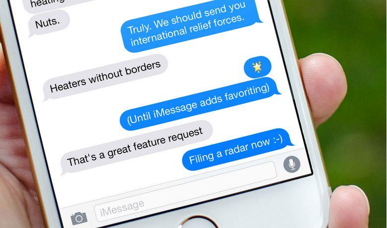 IOS11 直接可以用 iMessage 发支付宝红包