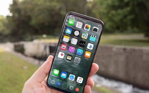 别摔了 iPhone8维修价格顶半部手机