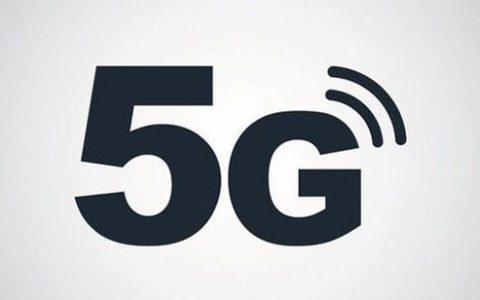 中国商用5G将完全领先美日韩