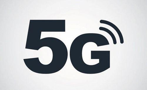 中国商用 5G 将完全领先美日韩