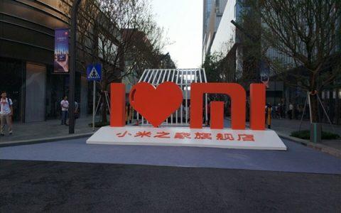 小米之家深圳旗舰店开业:全球最大最豪华