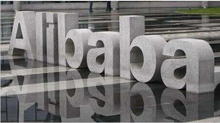 阿里巴巴将把雄安建设成一座未来之城