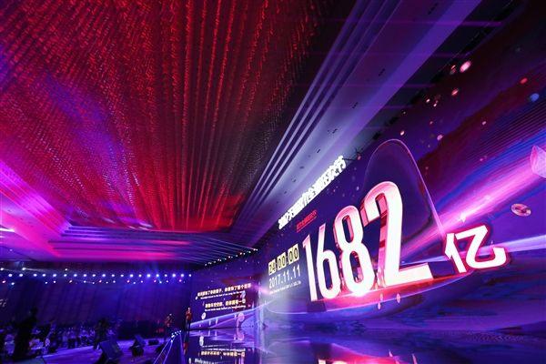 2017 天猫双 11 单日成交额达 1682 亿!