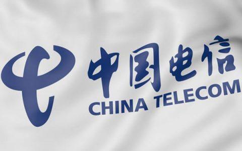 中国电信发布多功能智能音箱:小翼