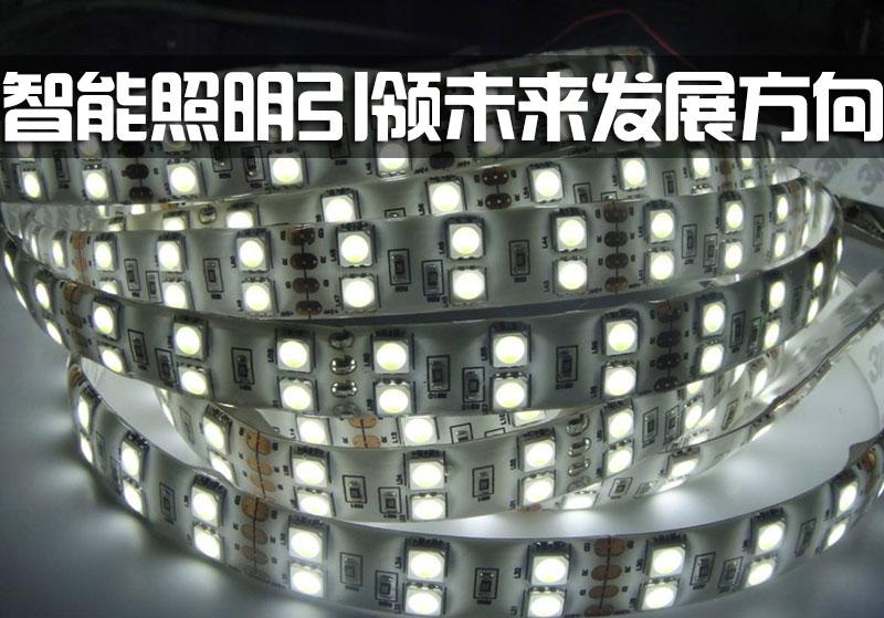 CES2018:智能照明引领未来发展方向