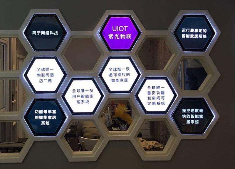 紫光物联直营店已覆盖全国 14 个省