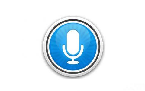 智能语音促进互联网市场发展
