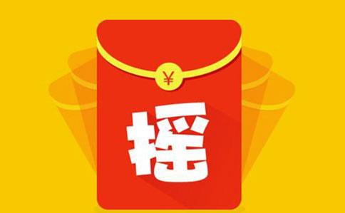 微信退出 2017 春节红包大战