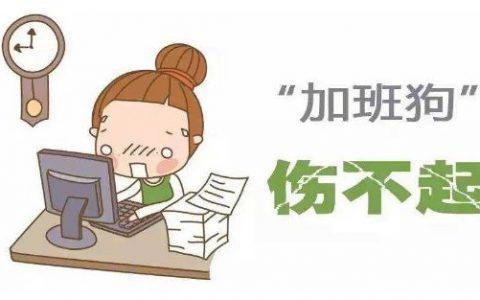 关于IOTFEN.COM春节不放假的通知