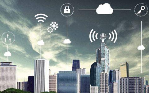 深圳加快推进一流智慧城市建设